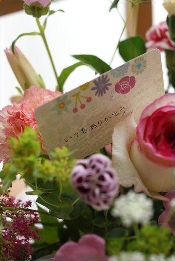 【母の日】一期一会と彩るお花(その2)|Flower note の 花日記 (横浜・上大岡 アレンジメント教室)