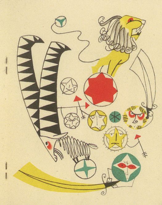children's book illustration from soviet lithuania: arūnas tarabilda, confusion of the stars, 1963