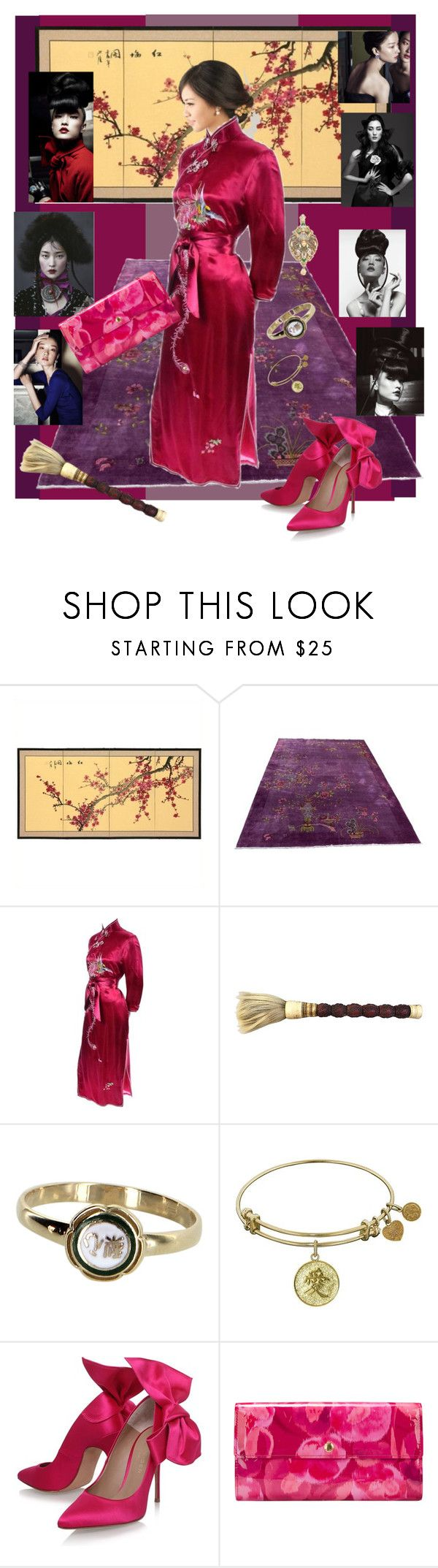 """""""Celebrating Beauty in China"""" by mary-kay-de-jesus ❤ liked on Polyvore featuring Vintage, Kurt Geiger, Vision and Louis Vuitton"""