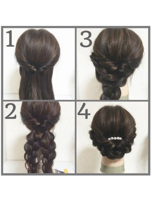 Easy DIY hairstyle
