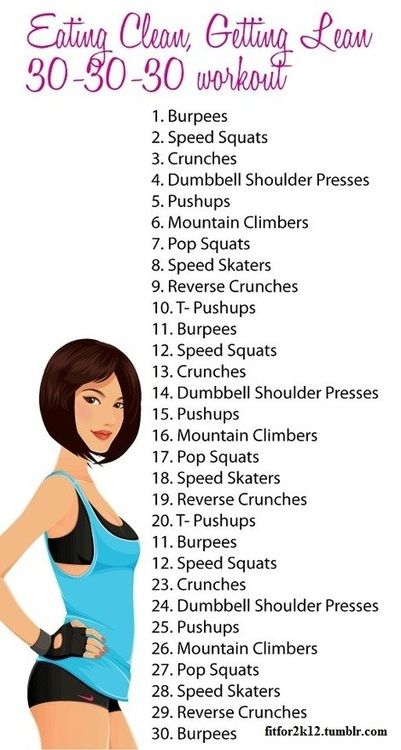 30-30-30 Workout [Do these 30 moves for 30 seconds or 30 reps] ouch