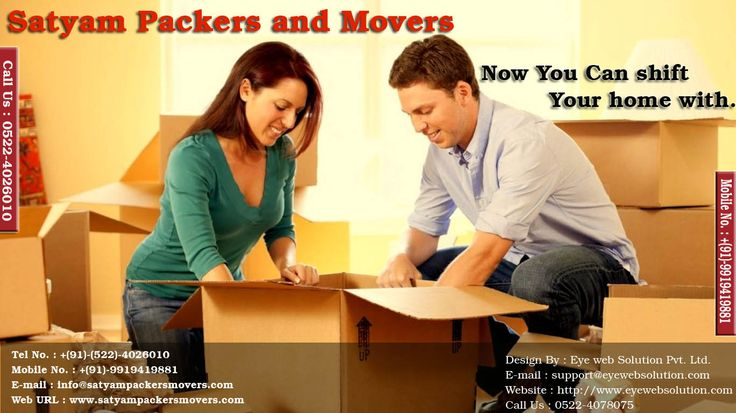 Satyam Packers and Movers Allahabad safely move the client's consignments to their preferred destination within a limited time. To achieve our objectives, we have a large fleet of carrier vehicles comprising of trucks and trailers #SatyamPackersandMoversAllahabad #PackersandMoversAllahabad #MoversandPackersAllahabad http://www.satyampackersmovers.com/packers-movers-allahabad.html