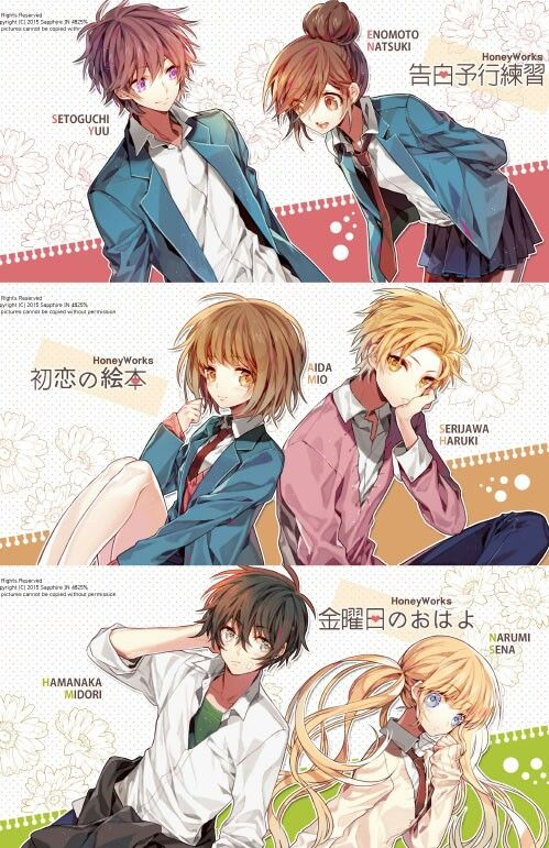 One last Confession Executive Committee fanart before I have to go~ ^w^