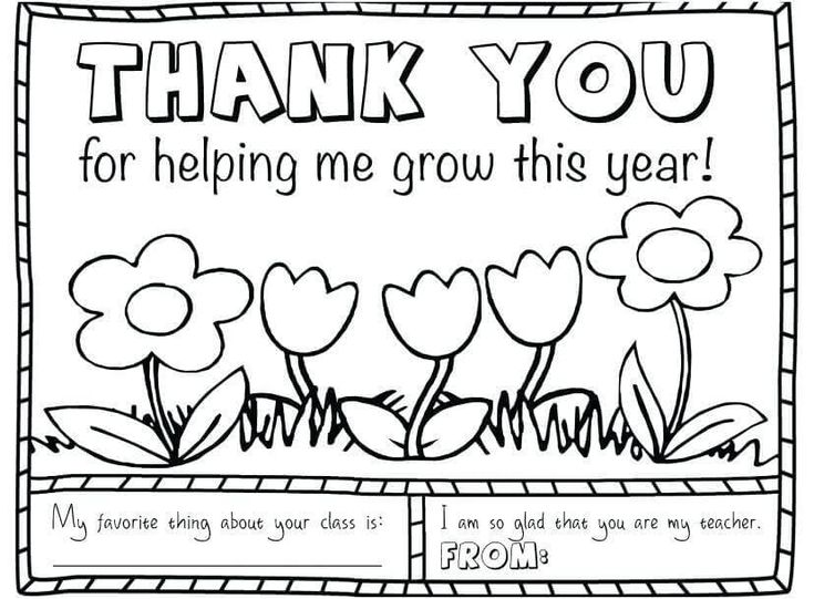 Free Printable Teacher Appreciation Week Coloring Pages