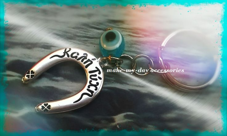 #make_my_day_accessories #handmade #greece #crafts #creations #love