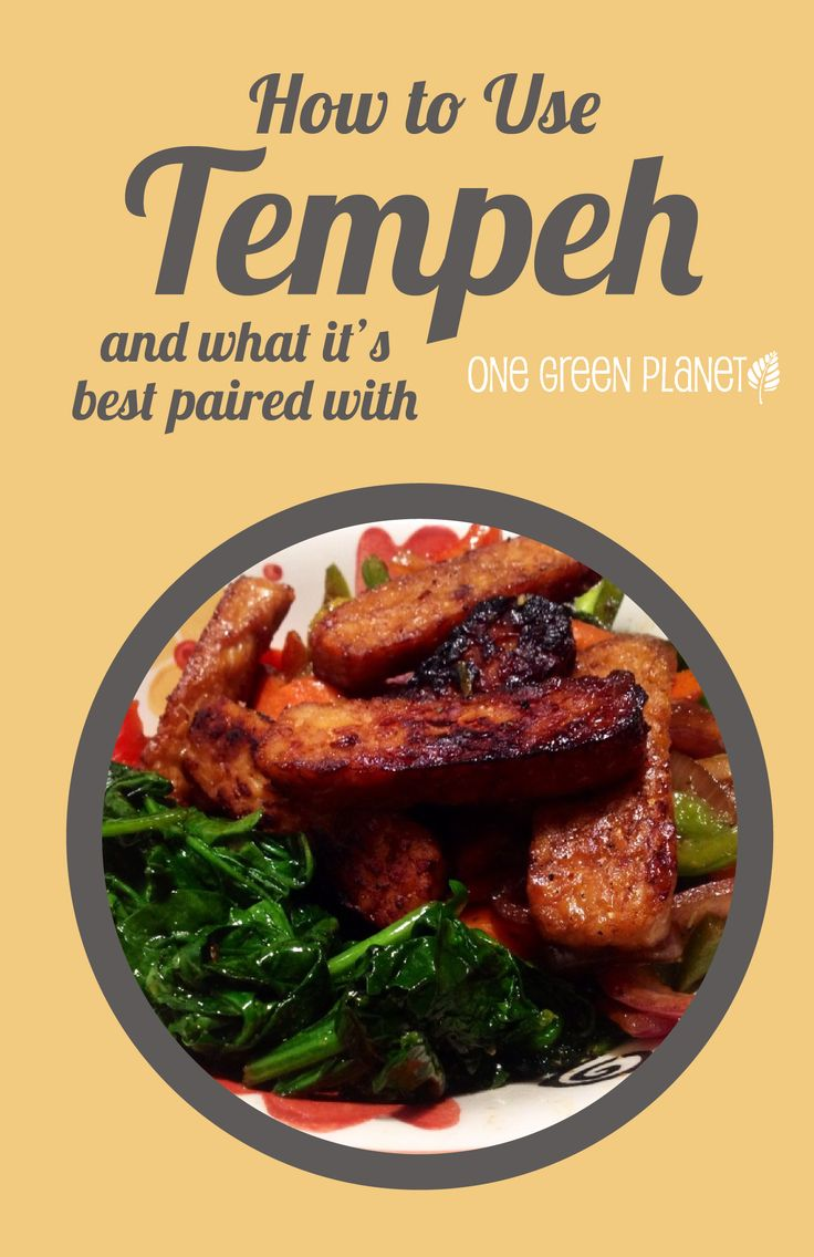 When I started eating plant-based, I tried a lot of new foods. Some were more straightforward than others. Tempeh was a bit of a puzzle to me. It looked easy enough (once it was out of the wrapper) and I thought I could just cut it up and use it as I did meat. Trying to make a veg version of chicken parmigiana, I did just that. I cut it up into pieces, topped it with marinara sauce and cheese and baked it. It was horrible