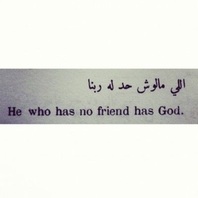 He who has no friend has God (Allah)