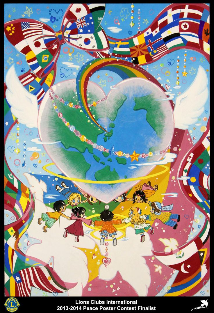 Finalist from Japan (Matsue Aoi Lions Club) - 2013-2014 Peace Poster Contest
