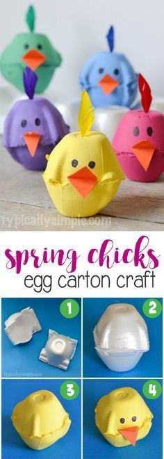 Grab some egg cartons, paint, and a few basic craft supplies to make these super cute spring chicks! A fun kids' craft project to make for Easter or as a rainy day activity!