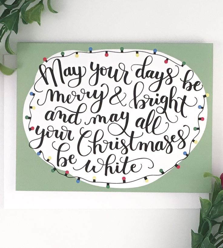 Make a statement this Christmas season with this adorable, hand designed boxed set of Christmas cards. #Christmascard #Boxedchristmascards