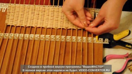 МК «Плетение прямоугольного дна на станочке»