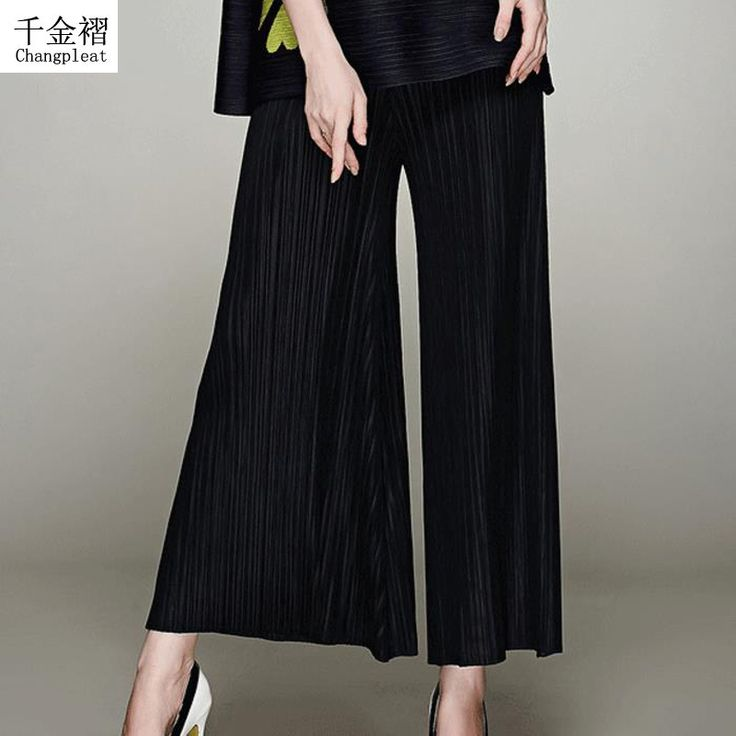 High fashion Women's wide leg pants  pleated Elastic waist woman pants fold all-match Black casual women's pants Plus Size