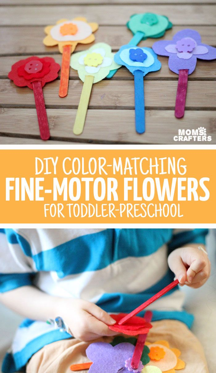 17 best images about fine motor play on pinterest pipe for Fine motor activities preschool