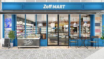 Zoff MART 自由が丘店   店舗詳細   メガネ通販のZoff[ゾフ]オンラインストア【眼鏡・めがねブランド】