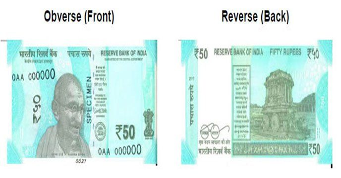 New Delhi: The Reserve Bank of India will shortly issue Rs 50 denomination banknotes in the Mahatma Gandhi (New) Series, bearing signature of Dr. Urjit R. Patel, Governor, Reserve Bank of India. The new denomination has motif of Hampi with Chariot on the reverse, depicting the country's cultural...