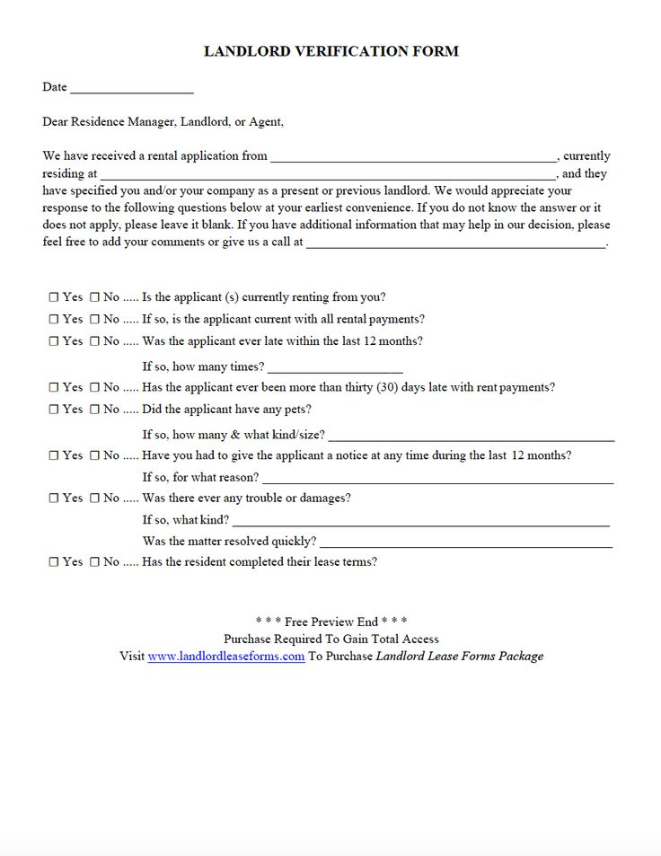 Lease Addendum Form Rental Agreement Form Free Printable Free Word