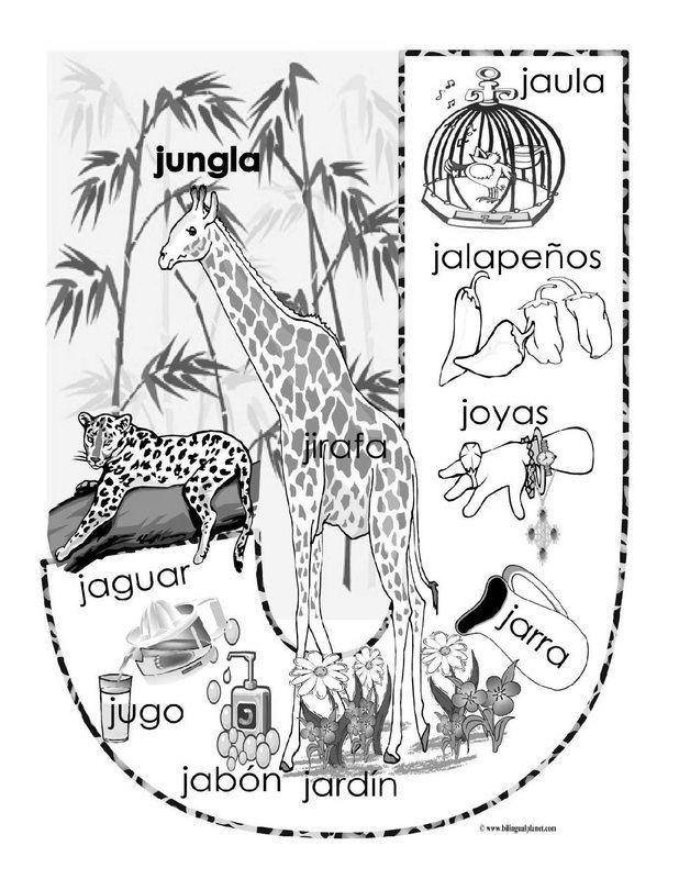 """""""J"""" coloring page                                                                                                                                                      Más"""