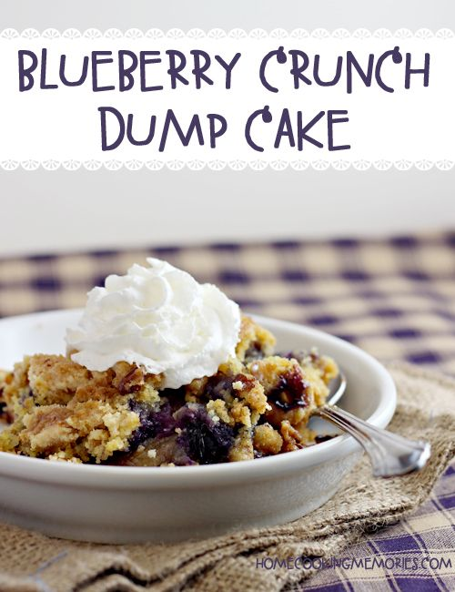 Blueberry Crunch Dump Cake - an easy dessert that everyone loves. I recommend topping with vanilla ice cream or whipped cream