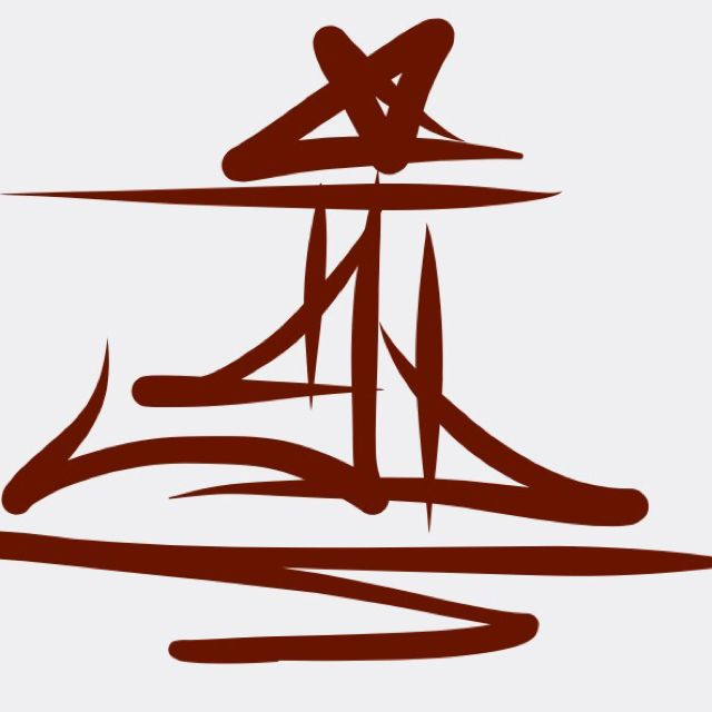 Fo Tekyga by ekacho - made with Figure by Propellerhead - Propellerhead