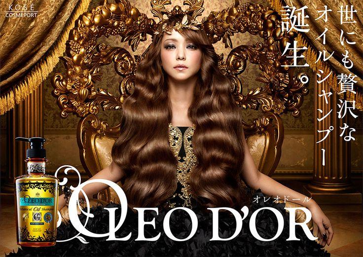 New Kose OLEO D'OR Shampoo Ads