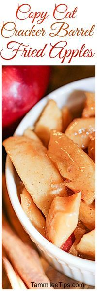 Crock Pot Copy Cat Cracker Barrel Fried Apples Recipe is so good! So easy to make the slow cooker does almost all the work! These are the perfect family copycat dessert!