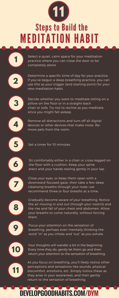"11 steps to building a meditation habit -- Get rid of your mental clutter with ""declutter your mind"""