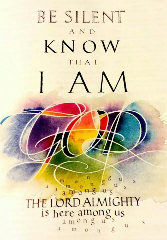 Be silent and know that I am God