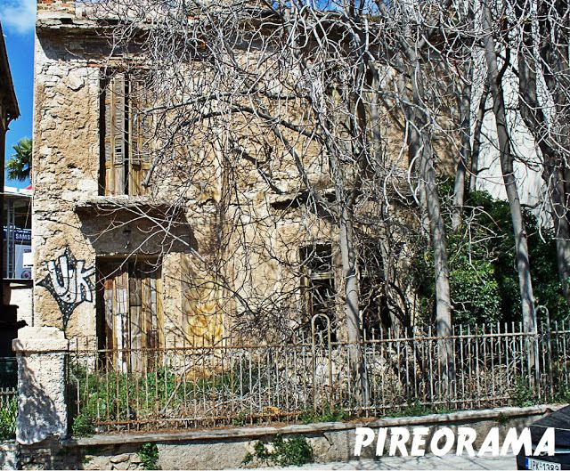 Pireorama ιστορίας και πολιτισμού: Οικία Στυλιανού Καλοχαιρέτα στο Νέο Φάληρο
