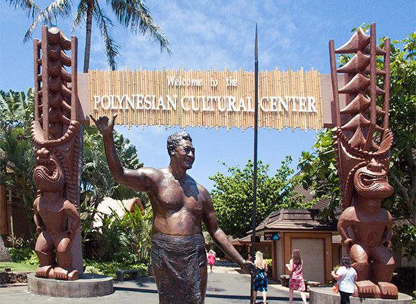 Everything old is new again at the Polynesian Cultural Center! See our new entrance sign and decide if it reminds you of anything......