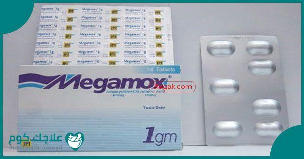 ميجاموكس دواعي الاستعمال الأعراض السعر والجرعات Megamox علاجك Office Phone Landline Phone Phone