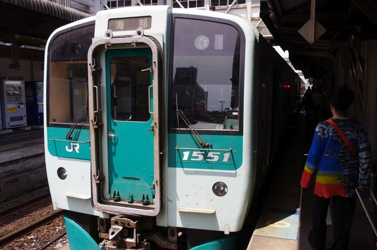 JR Shikoku 1500 series train served in Mugi line.