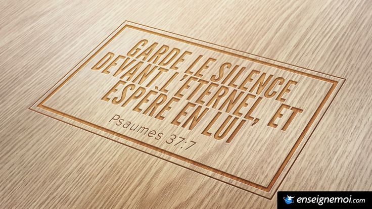 Psaumes 37:7