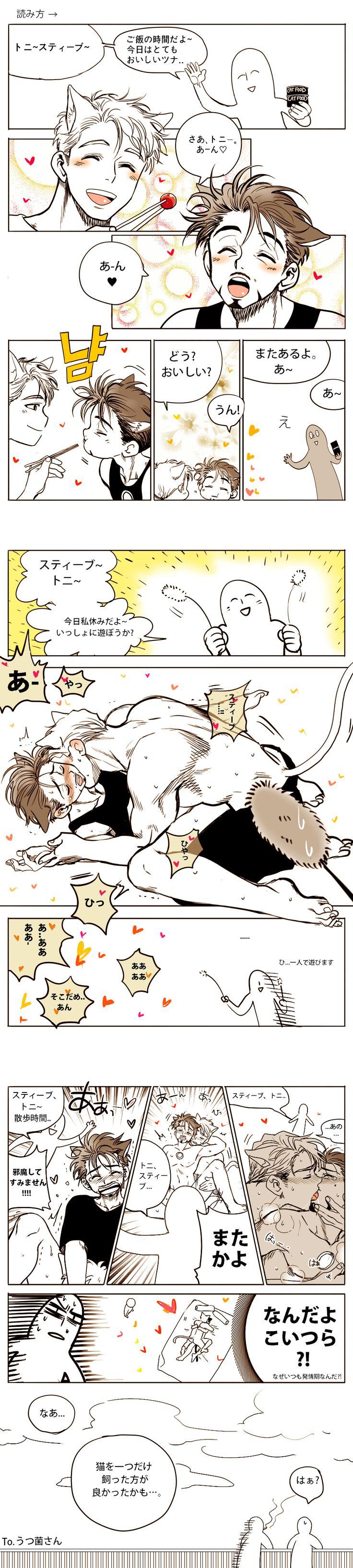 「らくがき」/「PONG」の漫画 [pixiv]