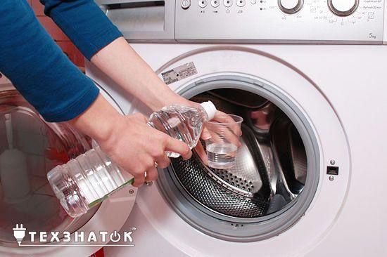 чистка барабана стиральной машины уксусом