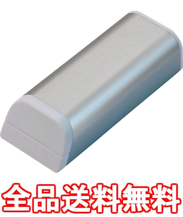 ★J-Force  スタンド機能付きモバイルバッテリー 容量5200mAh 銀 JF-PEACE55S 【あす楽(平日のみ出荷)】