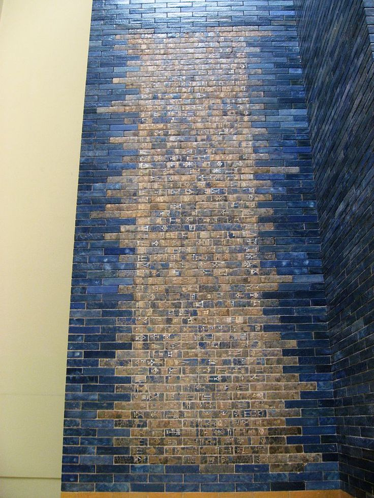 Pergamon Museum Berlin 2007085 - Ishtar Gate - Wikipedia, the free encyclopedia