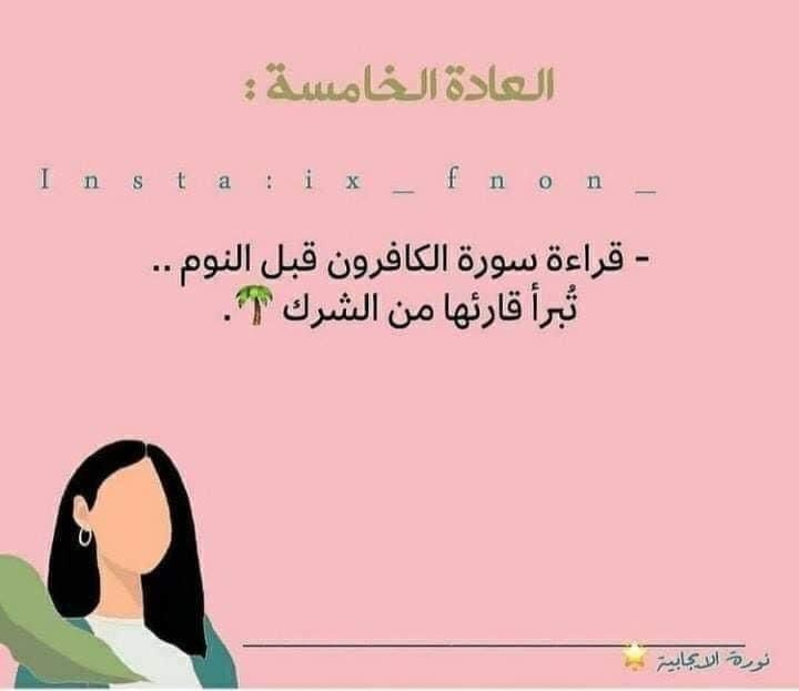 Pin By Dreamer On قرآن كريم Quran In 2021 Ecard Meme Memes Life