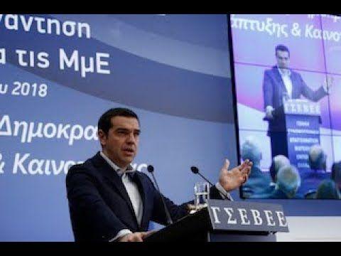 Ομιλία στη 2η συνάντηση των Αθηνών για τις Ευρωπαϊκές ΜμΕ
