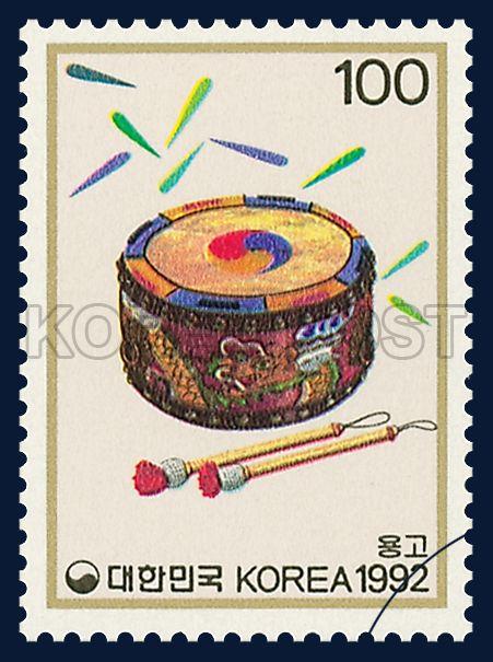 National MUSICAL INSTRUMENT SERIES, Yonggo, traditional culture, white, yellow, blue, 1992 02 24, 악기 시리즈(두번째묶음), 1992년 02월 24일, 1672, 용고,  postage 우표