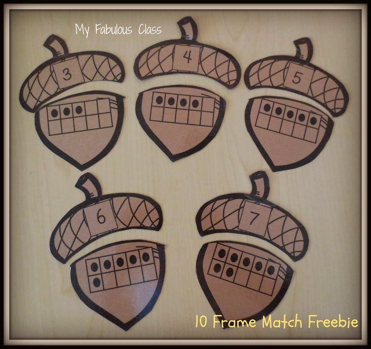 FREEBIE for Fall in Kindergarten. Matching Ten Frames.  Get this FREE template and other great early elementary math games.  The use of visuals and manipulatives in these activities are great for strengthening number sense and making connections between numerals and quantity. Get these FREE templates at:  http://myfabulousclass.blogspot.com/2014/10/fabulous-fall-fun-freebies.html