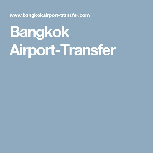 Bangkok Airport-Transfer