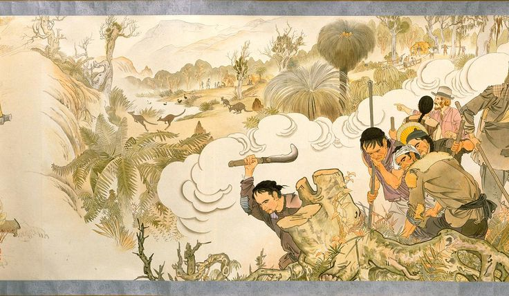 In this scene Chinese workers are depicted clearing scrub and felling trees to make room for the growing settlement