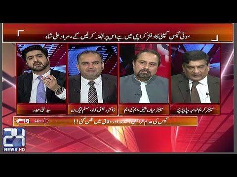 Ikhtelaf E Rae | What is role of RAW in Pakistan? |13 April 2017 | 24 News HD - https://www.pakistantalkshow.com/ikhtelaf-e-rae-what-is-role-of-raw-in-pakistan-13-april-2017-24-news-hd/ - http://img.youtube.com/vi/esiq8LDEiXw/0.jpg