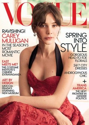 Carey Mulligan sur le cover du magazine #Vogue.