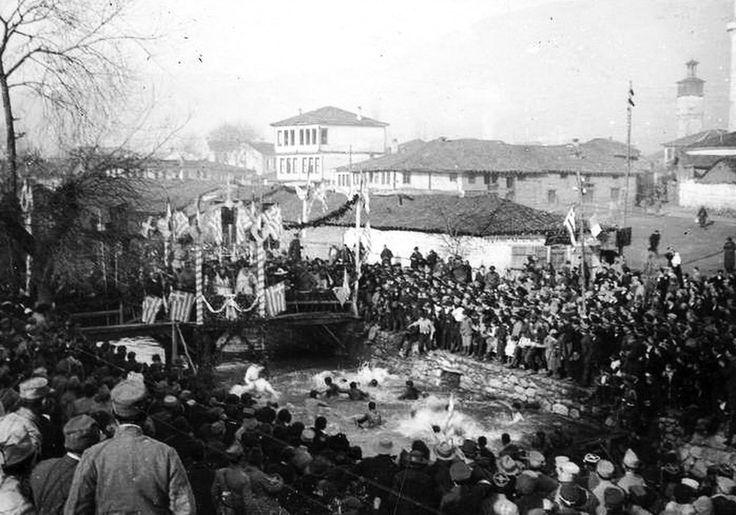 Φλώρινα , Θεοφάνια 1918