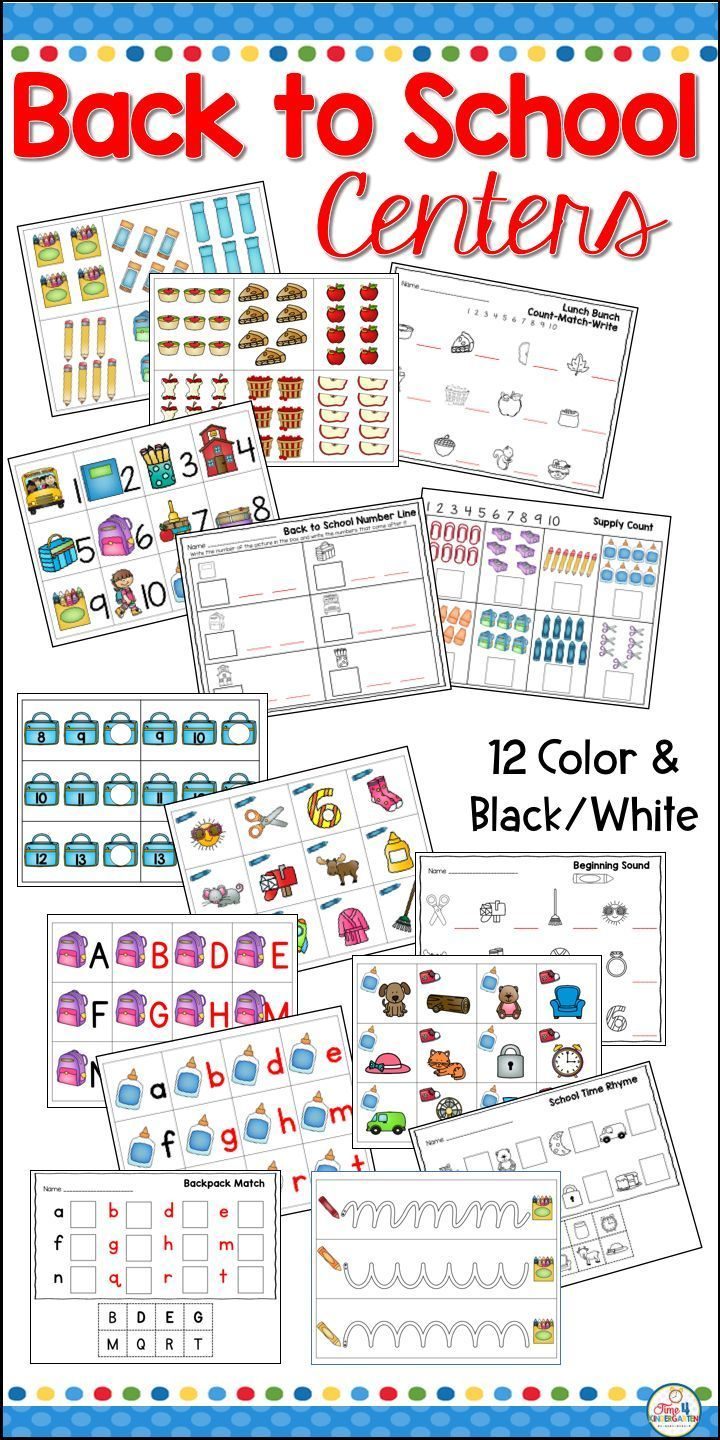 Back to School Literacy and Math Centers for Kindergarten | Pinterest
