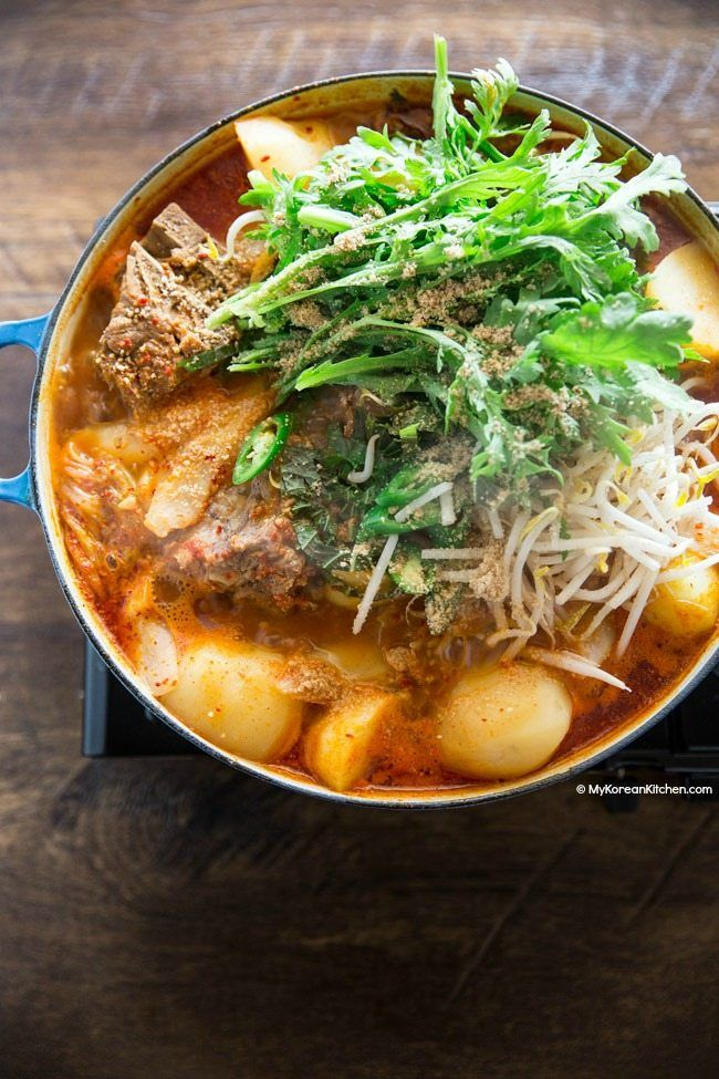 Gamjatang recipe. Gamjatang is spicy pork bone soup. Milky bone broth is seasoned with Korean condiments making it a very flavorful and hearty Korean soup.