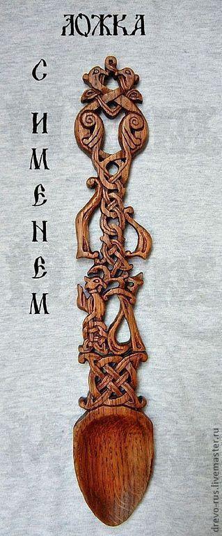 Personalized spoon - Olga. Made of oak. Посуда ручной работы. Ярмарка Мастеров - ручная работа. Купить Буквицы (ложка именная). Handmade. Коричневый, резной орнамент