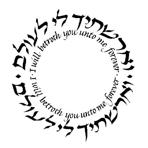 92 best jewish art quotes ideas images on pinterest Hebrew calligraphy art