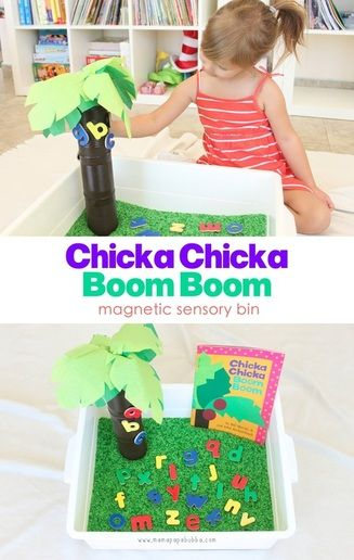 Chicka Chicka Boom Boom Magnetic Sensory Bin